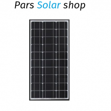 پنل خورشیدی 100 وات مونو کریستال wellion