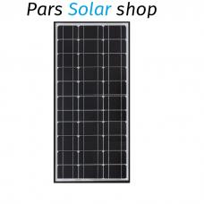 پنل خورشیدی 165 وات مونو کریستال wellion
